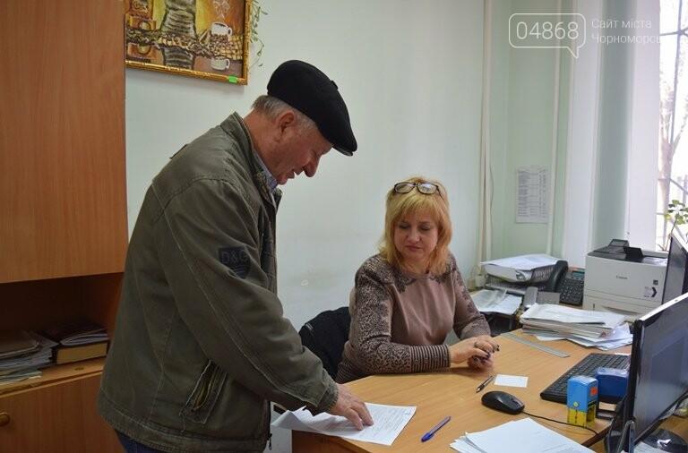 Индексация пенсий: какую надбавку получат жители Черноморска, фото-1