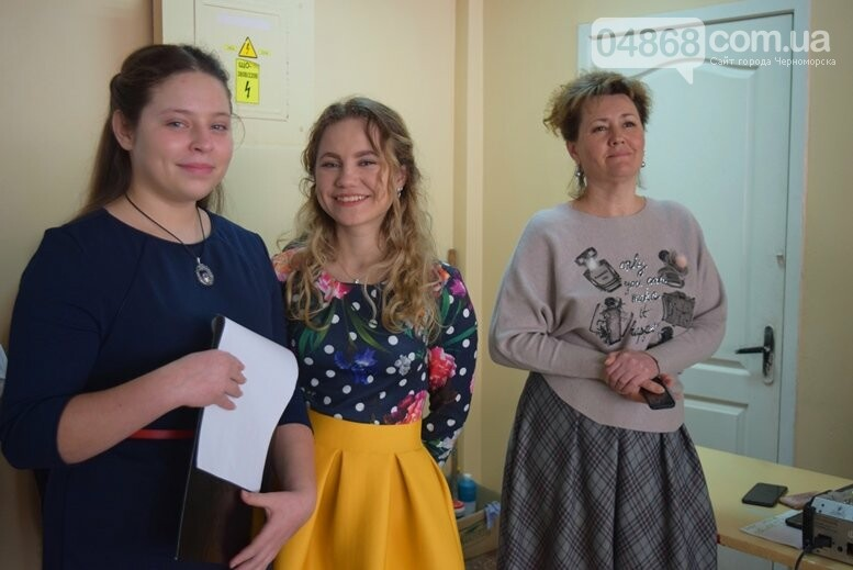 В Черноморске прошли благотворительные обеды, фото-7