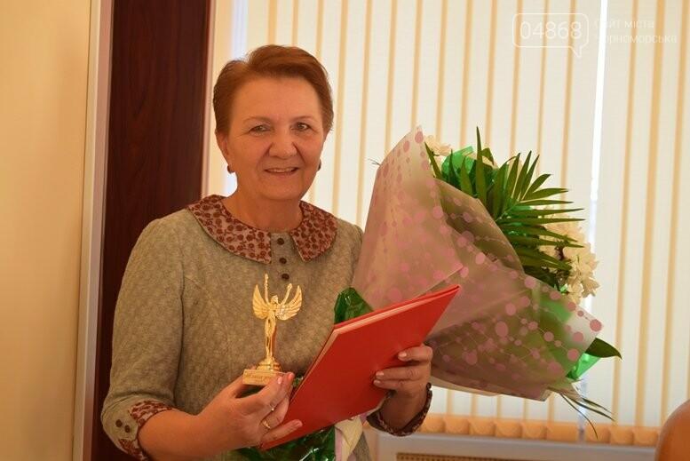 Шесть прекрасных жительниц Черноморска признаны победительницами конкурса «Женщина года», фото-2