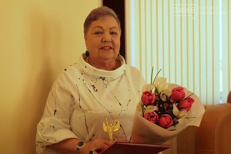 Шесть прекрасных жительниц Черноморска признаны победительницами конкурса «Женщина года», фото-3