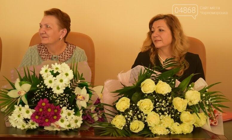 Шесть прекрасных жительниц Черноморска признаны победительницами конкурса «Женщина года», фото-25