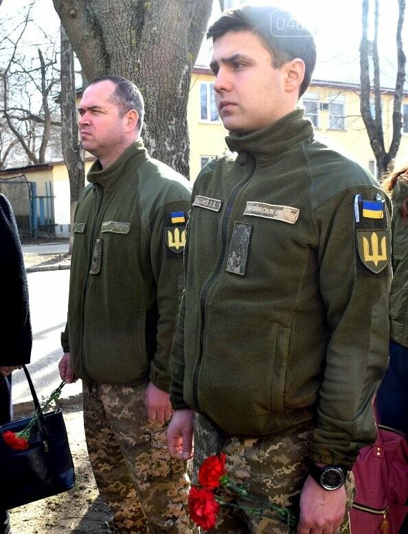 В Черноморске прошёл флешмоб «Сердце Кобзаря», фото-6