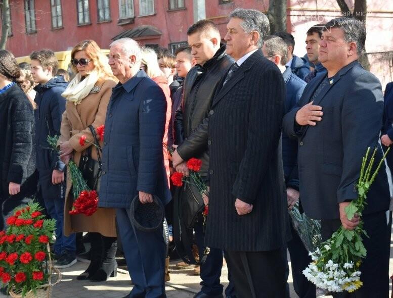 В Черноморске прошёл флешмоб «Сердце Кобзаря», фото-14
