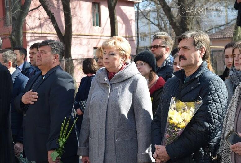В Черноморске прошёл флешмоб «Сердце Кобзаря», фото-15