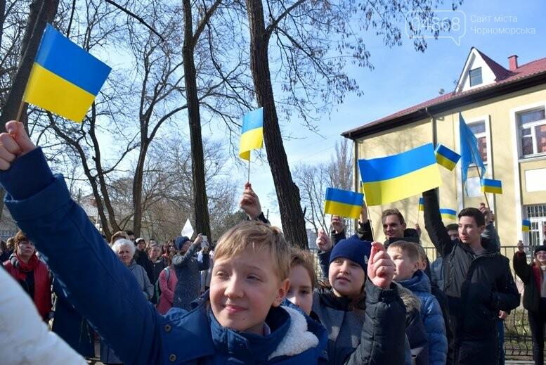 В Черноморске прошёл флешмоб «Сердце Кобзаря», фото-1