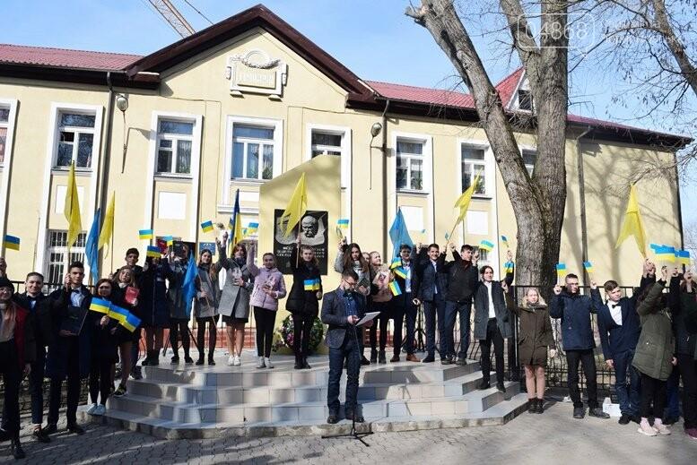 В Черноморске прошёл флешмоб «Сердце Кобзаря», фото-20