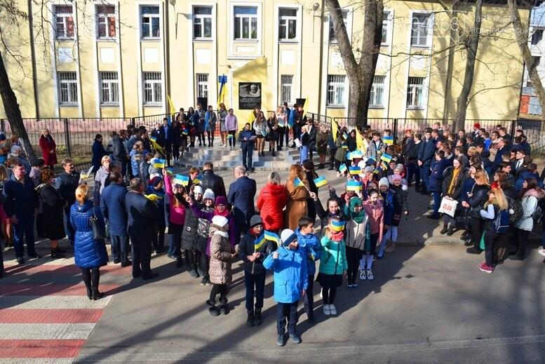В Черноморске прошёл флешмоб «Сердце Кобзаря», фото-2