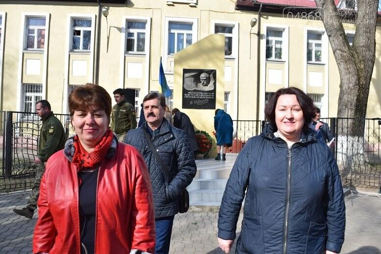 В Черноморске прошёл флешмоб «Сердце Кобзаря», фото-21