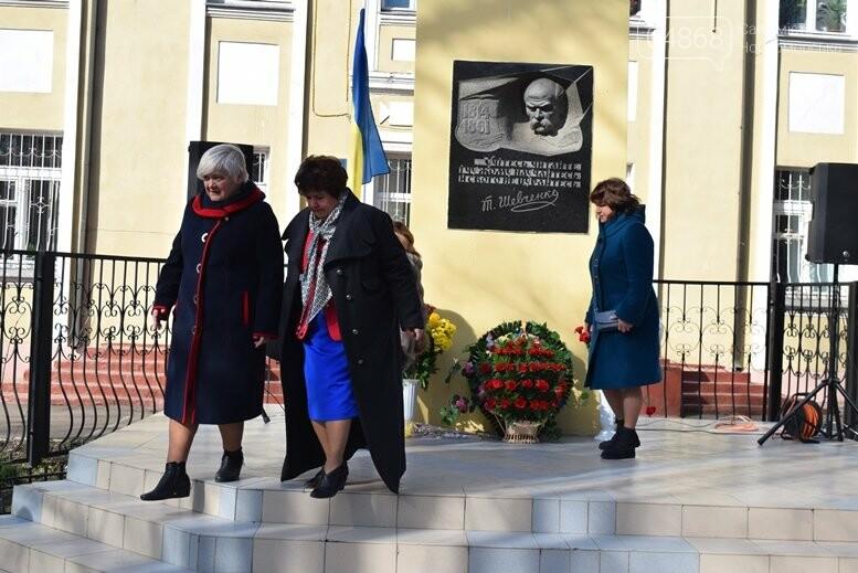 В Черноморске прошёл флешмоб «Сердце Кобзаря», фото-22