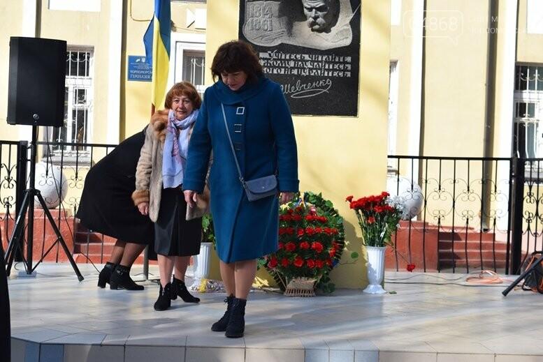 В Черноморске прошёл флешмоб «Сердце Кобзаря», фото-23