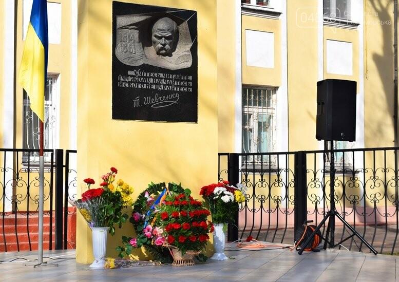 В Черноморске прошёл флешмоб «Сердце Кобзаря», фото-11