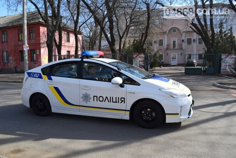 В Черноморске прошёл флешмоб «Сердце Кобзаря», фото-26