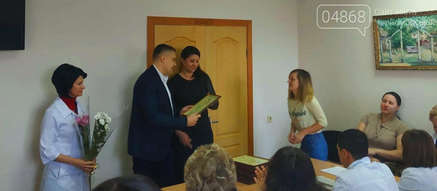 Медработников Черноморска поздравили с Международным женским днем, фото-3
