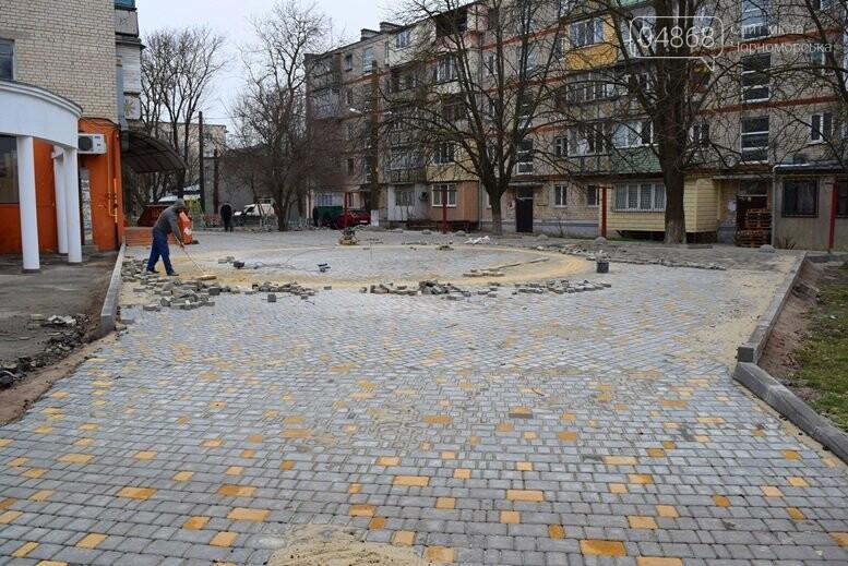 В Черноморске появится «Роза ветров», фото-4