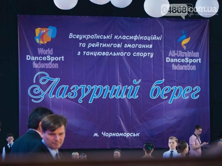 Праздник красоты и грации: в Черноморске ждут «Лазурный берег», фото-4