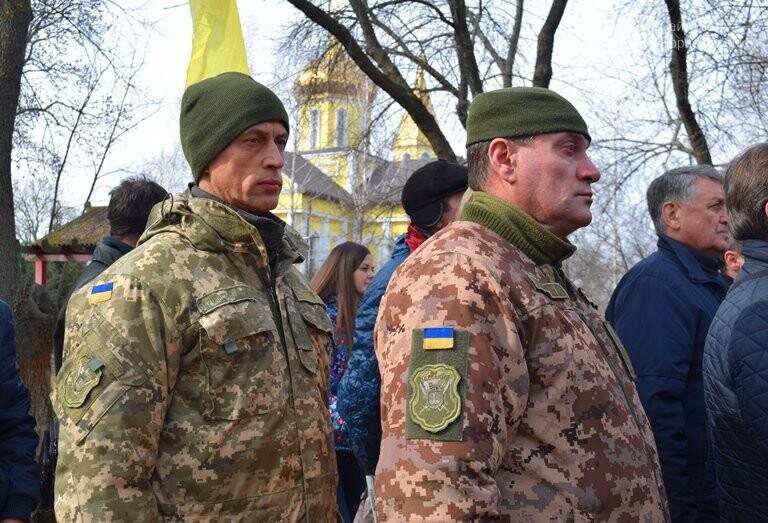 В Черноморске прошла церемония, посвящённая Дню украинского добровольца (видео), фото-11