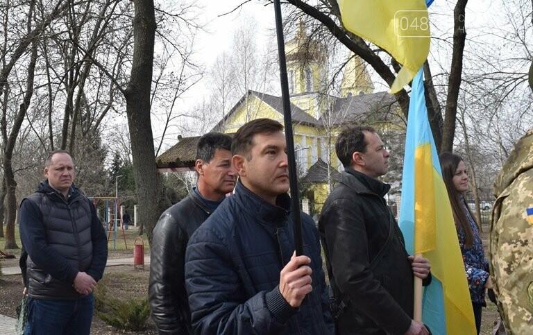 В Черноморске прошла церемония, посвящённая Дню украинского добровольца (видео), фото-8