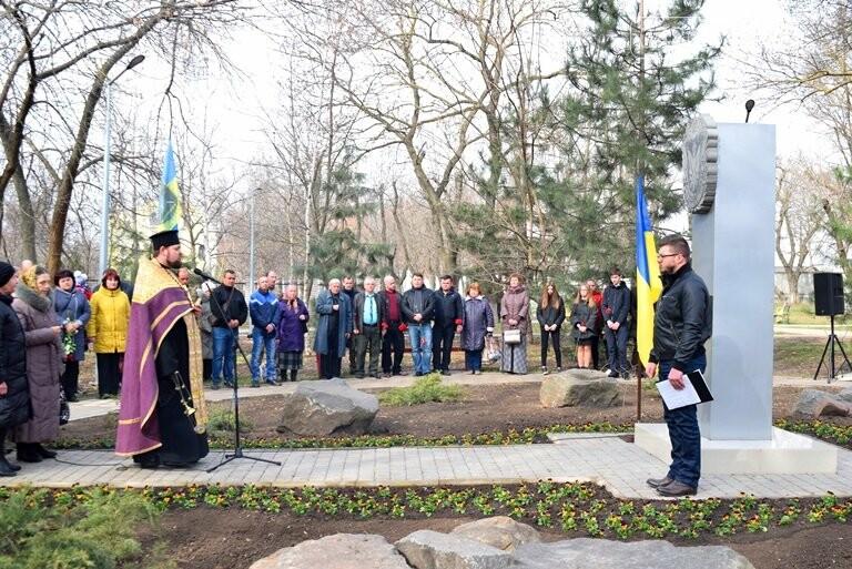 В Черноморске прошла церемония, посвящённая Дню украинского добровольца (видео), фото-17