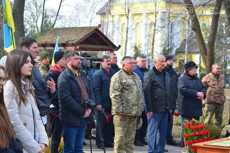 В Черноморске прошла церемония, посвящённая Дню украинского добровольца (видео), фото-13