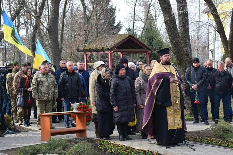 В Черноморске прошла церемония, посвящённая Дню украинского добровольца (видео), фото-14