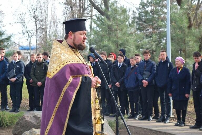 В Черноморске прошла церемония, посвящённая Дню украинского добровольца (видео), фото-1