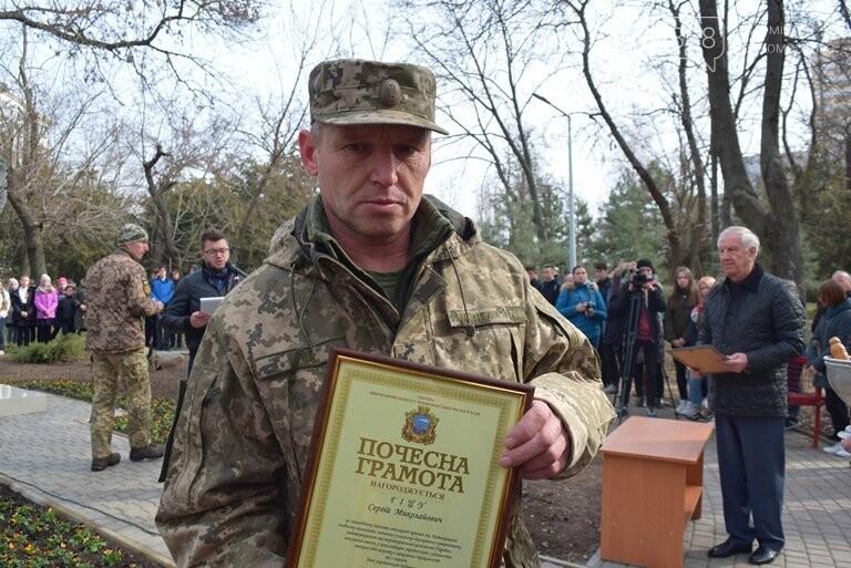 В Черноморске прошла церемония, посвящённая Дню украинского добровольца (видео), фото-2