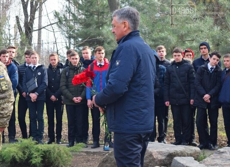 В Черноморске прошла церемония, посвящённая Дню украинского добровольца (видео), фото-18