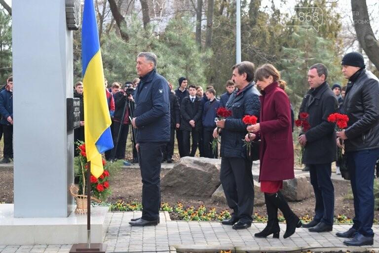В Черноморске прошла церемония, посвящённая Дню украинского добровольца (видео), фото-19
