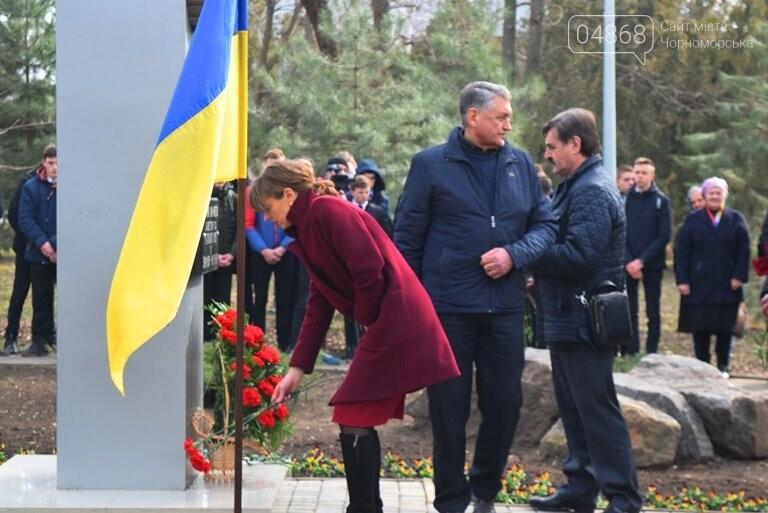В Черноморске прошла церемония, посвящённая Дню украинского добровольца (видео), фото-9