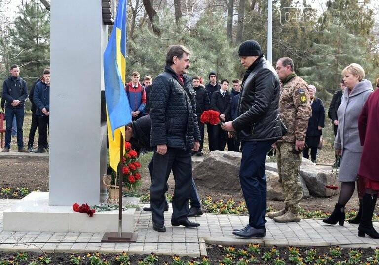 В Черноморске прошла церемония, посвящённая Дню украинского добровольца (видео), фото-7