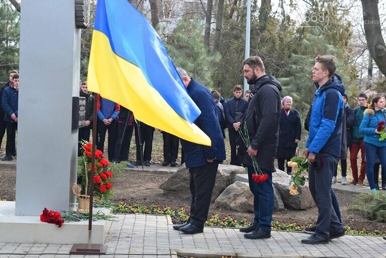 В Черноморске прошла церемония, посвящённая Дню украинского добровольца (видео), фото-20