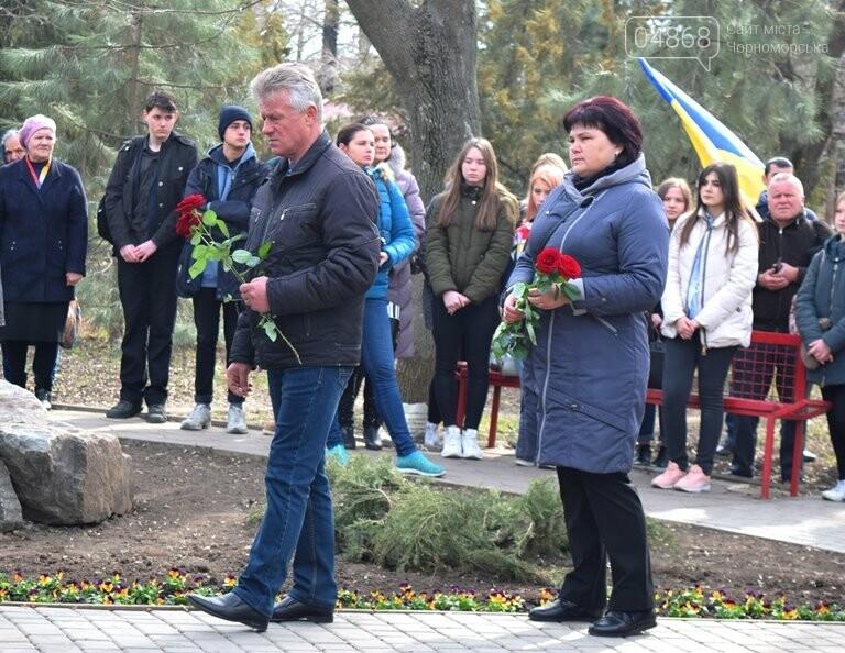 В Черноморске прошла церемония, посвящённая Дню украинского добровольца (видео), фото-6