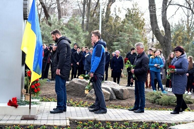 В Черноморске прошла церемония, посвящённая Дню украинского добровольца (видео), фото-21