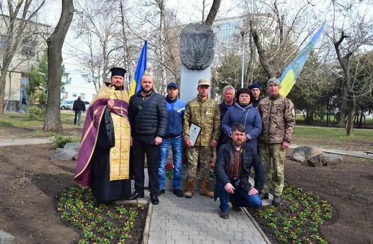 В Черноморске прошла церемония, посвящённая Дню украинского добровольца (видео), фото-5