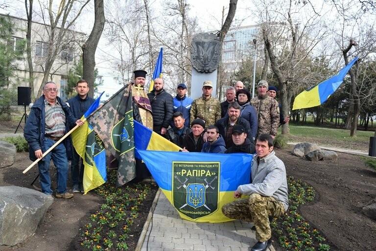 В Черноморске прошла церемония, посвящённая Дню украинского добровольца (видео), фото-10