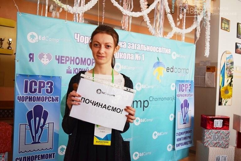 В Черноморске торжественно открыли грандиозный форум EdCamp Chornomorsk (видео), фото-8