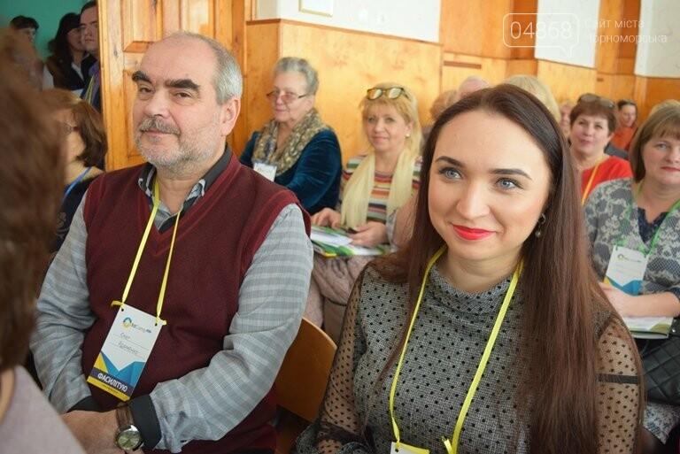 В Черноморске торжественно открыли грандиозный форум EdCamp Chornomorsk (видео), фото-13