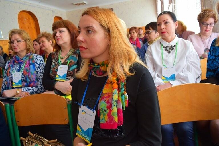 В Черноморске торжественно открыли грандиозный форум EdCamp Chornomorsk (видео), фото-11