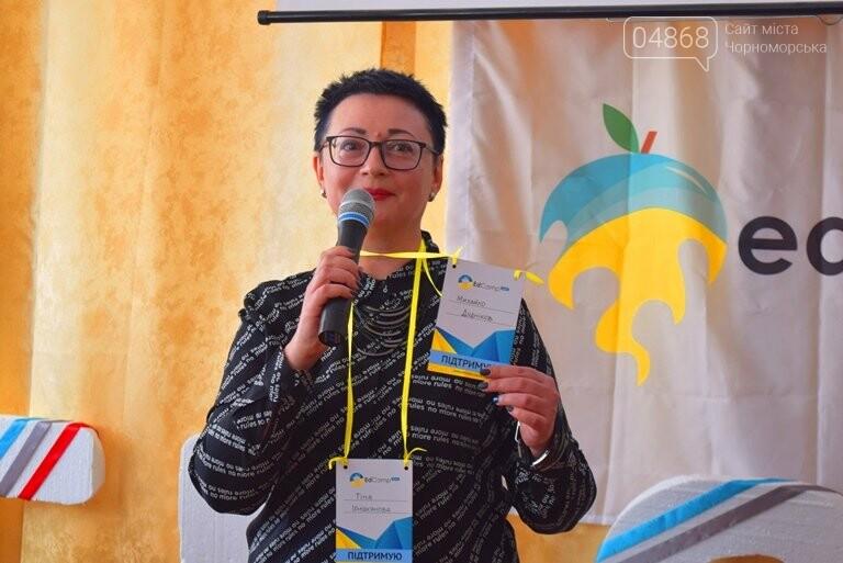 В Черноморске торжественно открыли грандиозный форум EdCamp Chornomorsk (видео), фото-17
