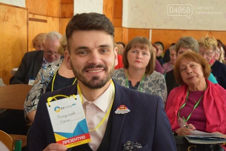 В Черноморске торжественно открыли грандиозный форум EdCamp Chornomorsk (видео), фото-9