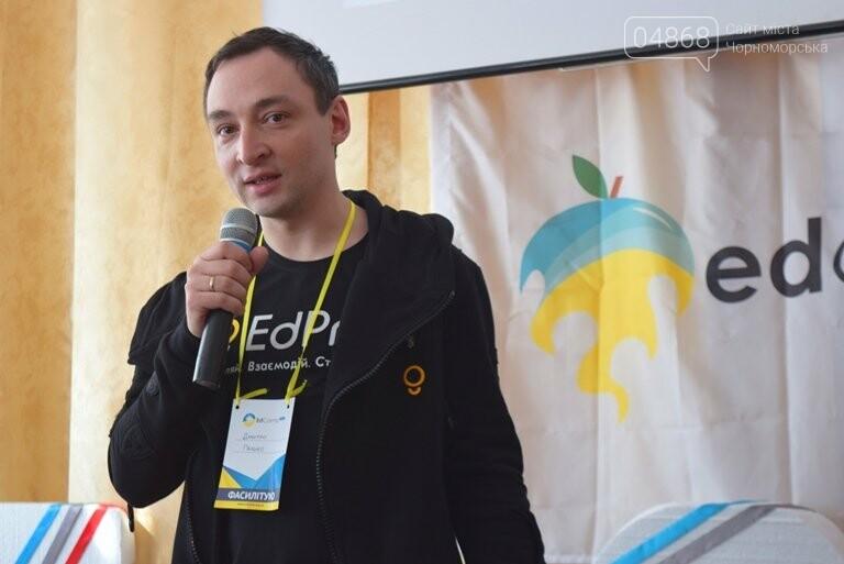 В Черноморске торжественно открыли грандиозный форум EdCamp Chornomorsk (видео), фото-16