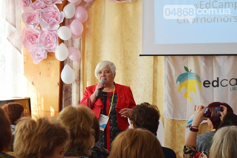 В Черноморске торжественно открыли грандиозный форум EdCamp Chornomorsk (видео), фото-15