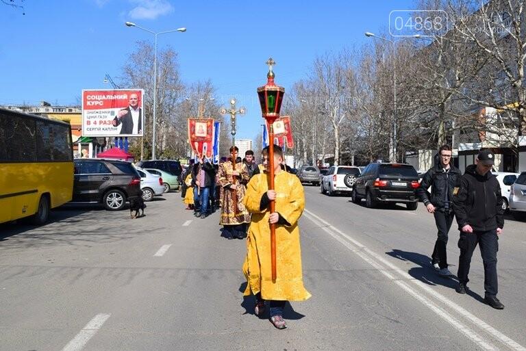 В Черноморске прошёл Крестный ход с молитвой о мире, фото-7