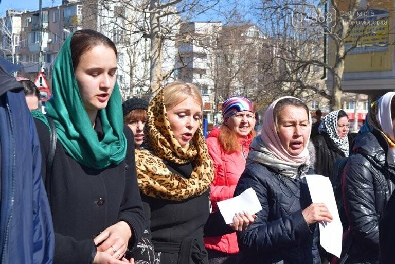 В Черноморске прошёл Крестный ход с молитвой о мире, фото-10