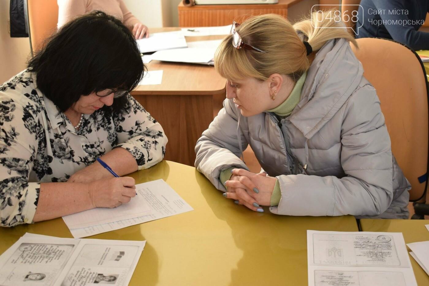 Депутаты рассмотрели вопрос о материальной помощи пострадавшей от недавнего пожара семье жителей Черноморска, фото-2