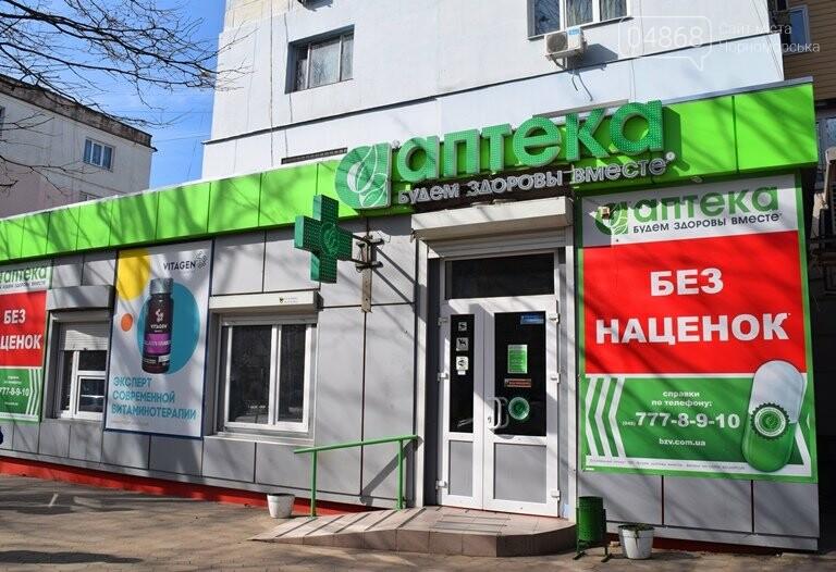 Жители Черноморска смогут купить антибиотики только по рецепту врача, фото-1