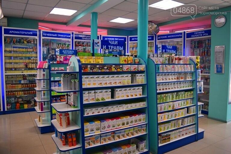 Жители Черноморска смогут купить антибиотики только по рецепту врача, фото-4