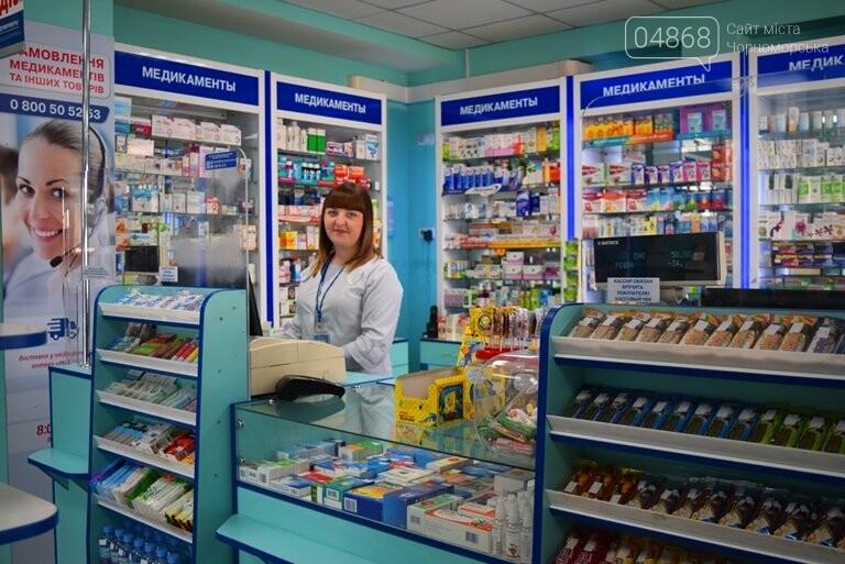 Жители Черноморска смогут купить антибиотики только по рецепту врача, фото-3