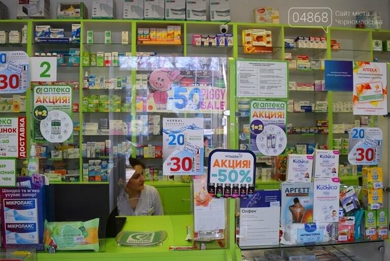 Жители Черноморска смогут купить антибиотики только по рецепту врача, фото-5