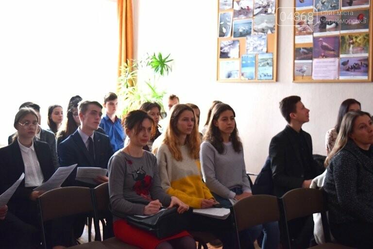 Старшеклассники Черноморска обсуждали актуальные экологические проблемы (видео), фото-10